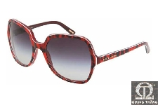 Dolce & Gabbana DG4098 1752/6G